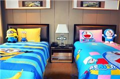Happy  Children Room