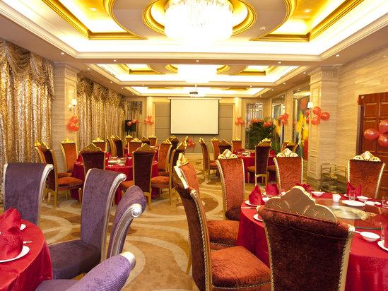 会议室2+3