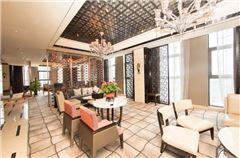 Executive Lounge