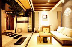Twin Courtyard