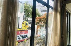 小黃鴨親子房