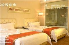 2栋高级双床房