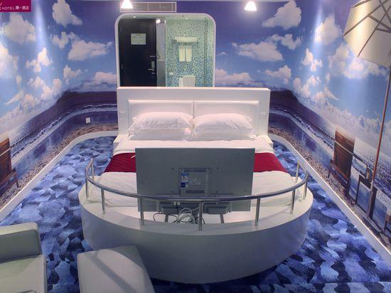 海洋主题房