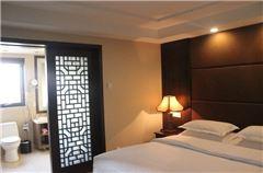 Forbidden City-view Suit