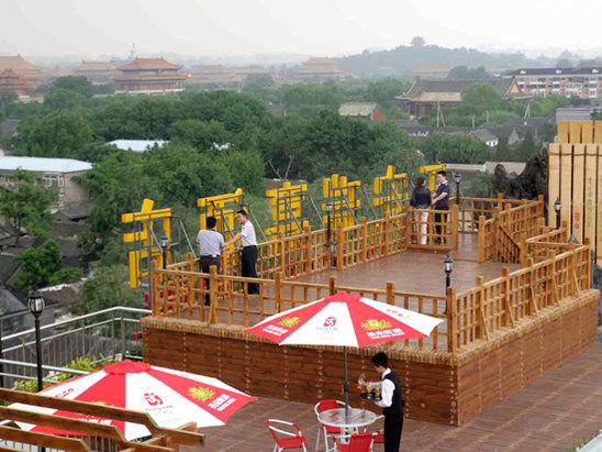 七層屋頂花園