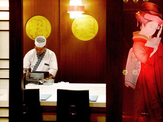 松圆日餐厅