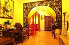 Chinese Deluxe Honeymoon Room