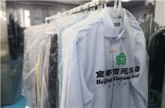servizio di lavanderia