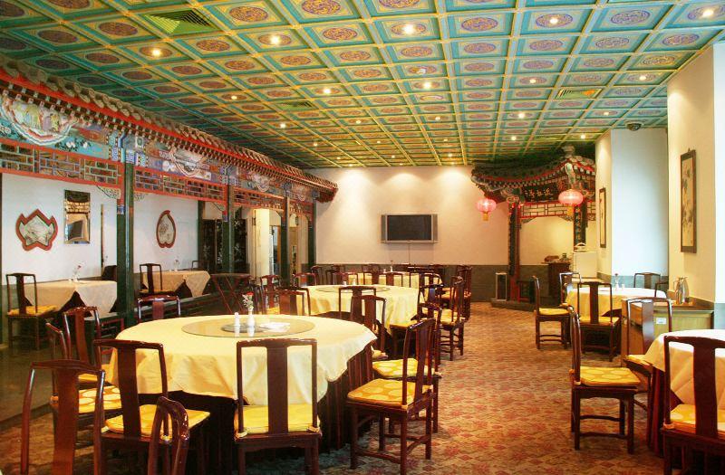 頤和軒餐廳