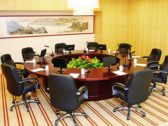 會議中心二號廳
