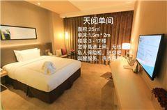 Tianyue Single Room