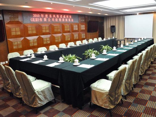會議室-U字型