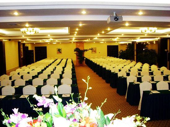 会议室丰荣厅