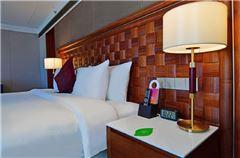 Crowne Plaza Deluxe Room