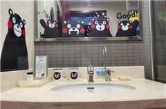 熊本熊雙臥家庭房