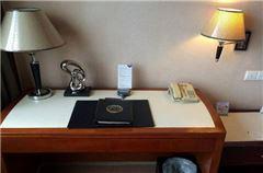 Executive Business Room