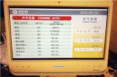Servizio di cambio valuta estera