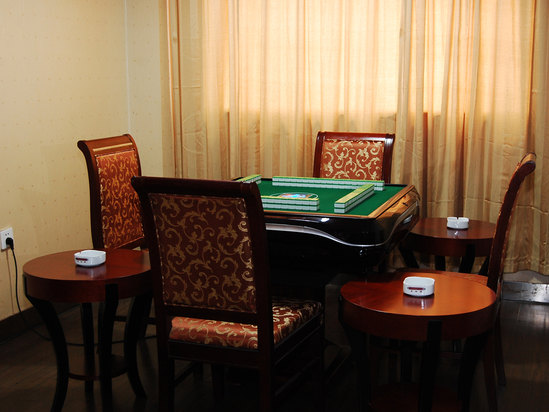 Chess Room
