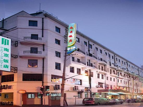 南京饭店图片1