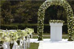 Свадебное обслуживание