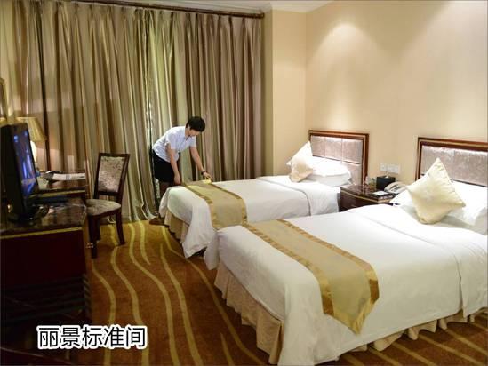 Lijing Room