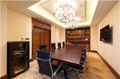 salle de réunion