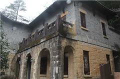 Shiun Villa East