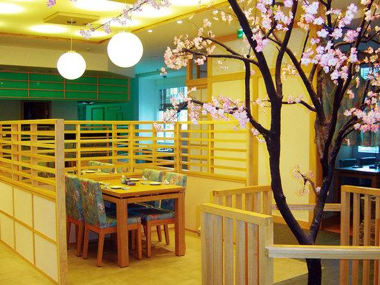 福士日本料理