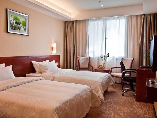 Yijing Room