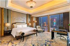 Deluxe Pujiang Room