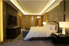 Executive Bund Suite