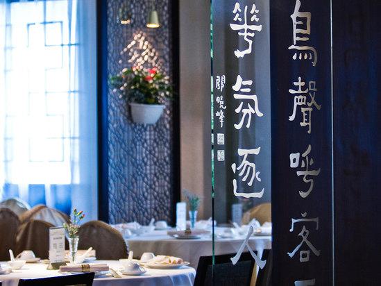 江南丝竹-中餐厅