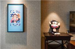 大嘴猴亲子主题广州塔景房