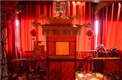 Surf Bridal Shower Queen Room