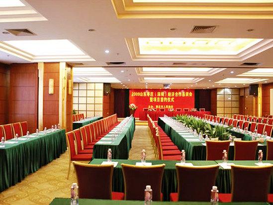 中国厅会议