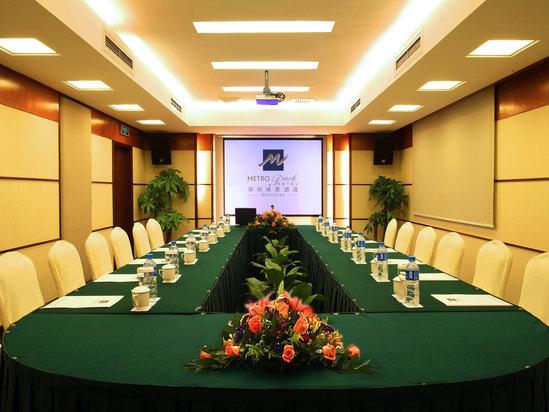 華夏會議廳