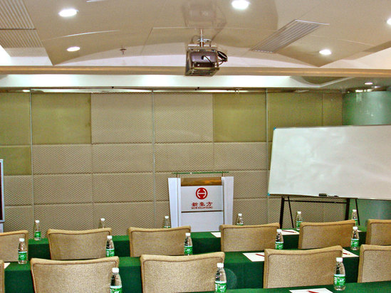 16F会议室