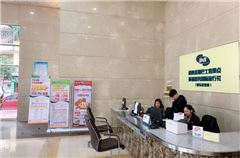 Tourist Attractions Ticket Office
