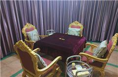 Leisure Majiang Room