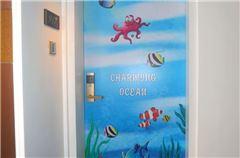 魅力海洋海景親子房
