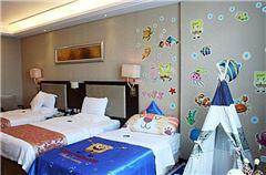 Yongjiang Family Room