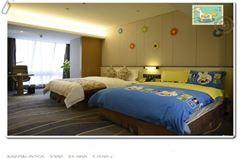 Huatian Family Room