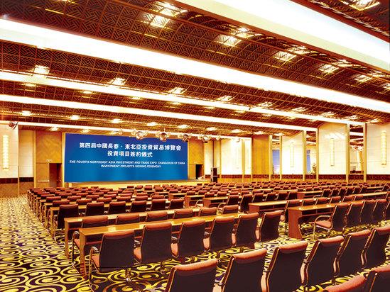 金紫荆会议室