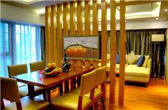 Yaju Suite