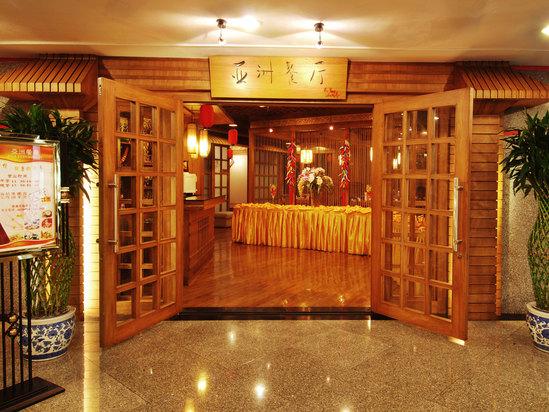 亚洲餐厅外场