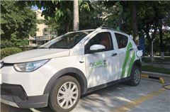 service de location de voitures
