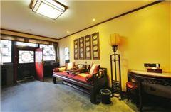 Executive Multi-level Queen Kang Room