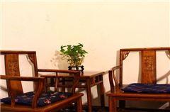 Xiangfu Suite