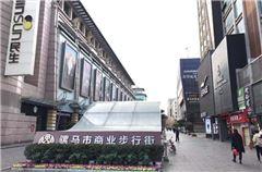 In der Nähe des Hotels