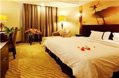 Orient Enjoyable Suite